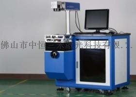深圳廣州佛山揭陽側泵YAG 射標籤印表機 防僞條碼印表機