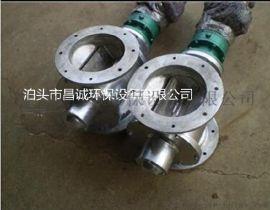 濰坊不銹鋼星型卸料器, 304不銹鋼卸灰閥, 葉輪給料機廠家優惠價格