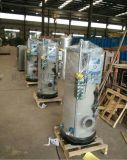 100公斤燃氣蒸汽發生器