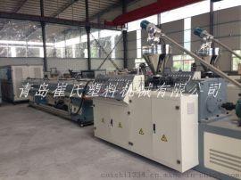 崔氏PVC塑料管生产线