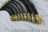 BNG防爆绕性连接管防爆挠性连接管PVC管定做内外螺纹两内外软管