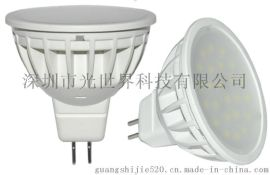mr16高压灯杯,卤素灯杯,5w cob gu10灯杯替代金卤灯替代飞利浦灯杯 高压220V 导热塑包铝