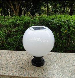 太阳能柱头灯具产品 太阳能围墙门柱灯 户外庭院LED照明灯 家用花园柱子墙头灯 圆球形景观灯厂家批发