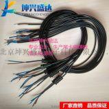 供应北京坤兴盛达尾卡电源线国标RVV配线 插头电源线厂家 专业定制
