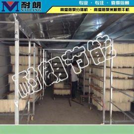烘干机 热泵烘干机 空气能热泵烘干机 分体式空气能热 商家主营