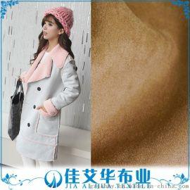 现货 磨砂麂皮绒复合平毛 鸡布绒复合人造毛 经典时装面料