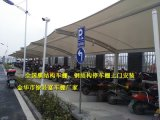 莱芜单位膜结构停车棚价格、滨州汽车停车棚施工报价