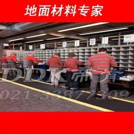 【厂房抗压工业地板砖】耐磨易维护工业地板砖/上海彩色工业地板砖