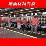 【廠房抗壓工業地板磚】耐磨易維護工業地板磚/上海彩色工業地板磚