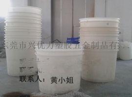廠家批發:食品級大口泡菜桶,滾塑平底溶液儲存桶,防老化海藻養殖桶