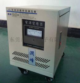 自耦变压器价格ATY-3015T润峰三相干式变压器输入380转220V200V15KVA价格隔离式