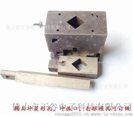 工厂模具 冲口模具 冲梅花孔模具 冲金属模具 冲不锈钢模具 冲长孔模具 冲椭圆孔模具 正谷机模具