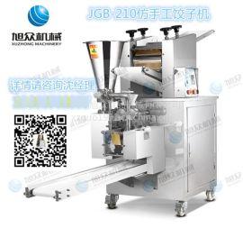 旭众包合式饺子机 蒸饺机售价 超市速冻饺子机