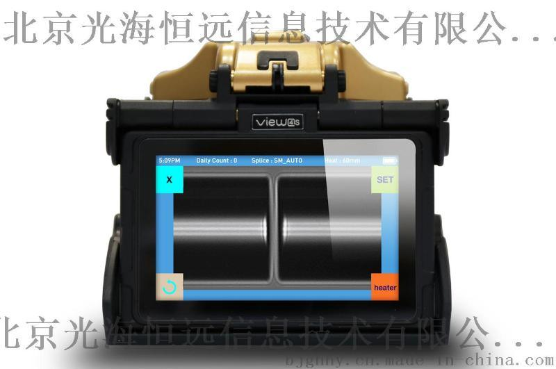一诺View4S 光纤熔接机