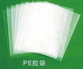 景琪PE、PO胶袋厂,专业生产各类胶袋编织袋