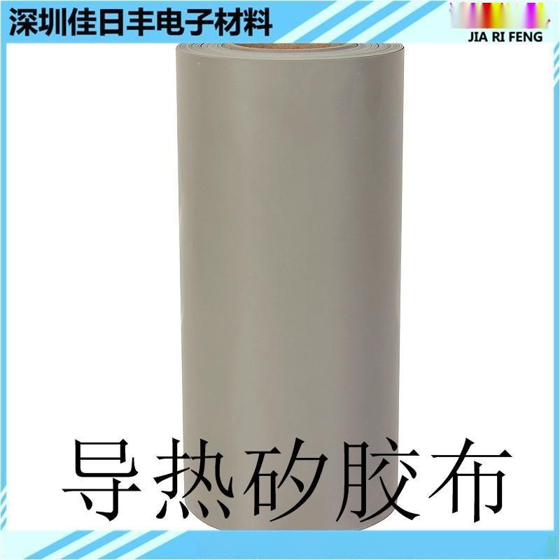 绝缘矽胶布/散热片/ 高导热散热胶 / 灰色导热胶布/绝缘材料