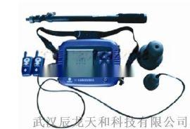 G7型非金属板厚测试仪(楼板仪)