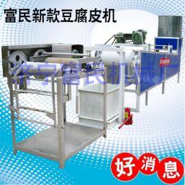 整套全自动豆腐皮机价格,自动千张机,干豆腐机设备小型豆腐皮机,