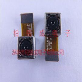 OV5647 500万像素 手机摄像头模组 5M 价格优