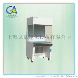不锈钢台面工作台 水平流工作台 垂直流工作台