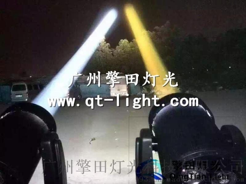 4kw摇头探照灯  户外楼顶远射程探照灯 白光强光探照灯