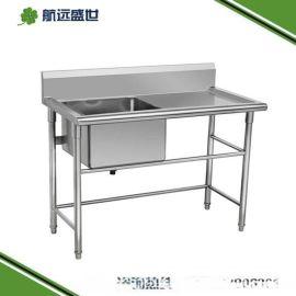中餐厨房水池设备 厨房不锈钢水池 三星洗菜洗碗水池 带操作台的水池