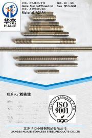 304 不锈钢牙条 不锈钢牙棒 不锈钢通丝