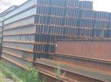 地下工程鋼樁H型鋼