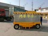 广州升降台生产厂家哪里的便宜?移动剪叉式液压升降机