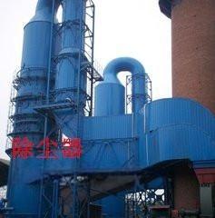 腾飞钢制台式水膜脱 除尘器环保设备生产厂家