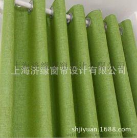 厂家批发仿真丝高精密    遮光环保医用窗帘纯色遮光布遮阳布窗帘