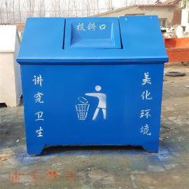 新材垃圾箱 垃圾桶 环卫垃圾桶 垃圾箱 户外垃圾箱 厂家批发