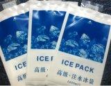 400ml加厚注水冰袋生产销售商供应商直销