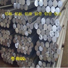 7075铝棒 铝合金棒 精抽铝棒 国标铝棒 铝合金方棒 铝棒厂家