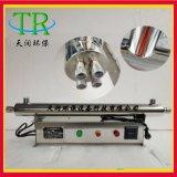 天潤紫外線消毒器TR-UVC-K900價格 圖片紫外線殺菌器
