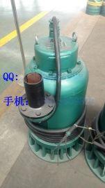 安泰防爆潜水泵BQS80-80-37/N等您来买