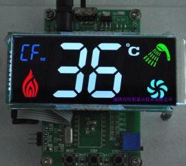 供应家电控制板用VA黑膜液晶屏