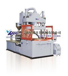 电木角式圆盘注塑机(XRK1500B-2R)