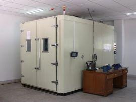 武汉步入式高低温试验箱室|高低温试验箱厂家