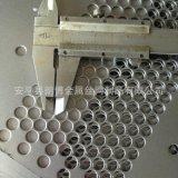 现货2孔2距 2mm不锈钢过滤网板 订做不锈钢穿孔板 不锈钢圆孔网