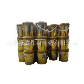 一汽解放長城防凍液 解放大J6長城防凍液特價批發 圖片 廠家 價格