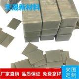 ALN陶瓷氮化铝陶瓷片 超薄陶瓷片 氮化铝陶瓷基板0.63*22*28厂家
