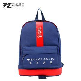 小学生1-3年级书包定制护脊减负幼儿园韩版儿童背包可印LOGO
