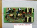 818美甲機電子鎮流器