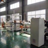 TPU聚氨酯擠出片材薄膜生產線