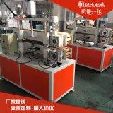pvc管双工位牵引机 PE PPR塑料管材