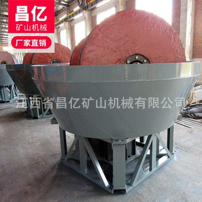 供應選金礦1300雙輪溼式碾礦機 碾子廠家直銷歡迎來電諮詢定購