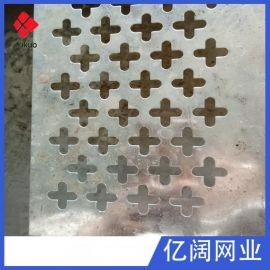 四叶草型冲孔网花型冲孔板 异型孔外墙建筑专用 不锈钢冲孔网现货