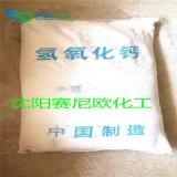 氢氧化钙80% 熟石灰