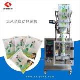 果仁包裝機花生顆粒包裝機化肥包裝機全自動大米包裝機種子包裝機